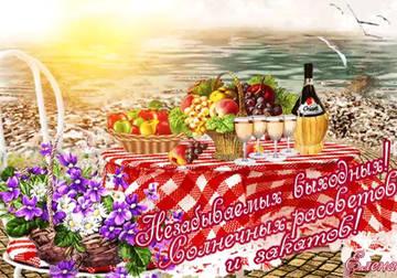 http://s7.uploads.ru/t/5Ugn9.jpg
