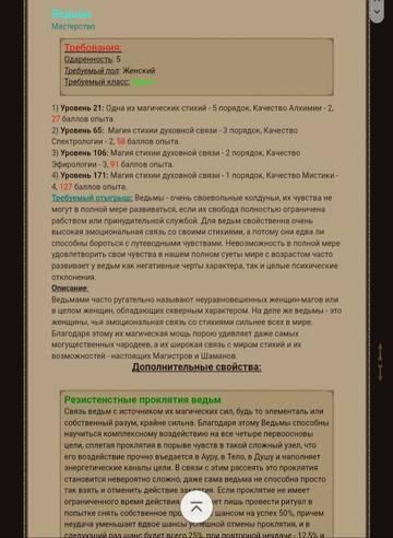 http://s7.uploads.ru/t/5WmbP.jpg
