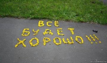 http://s7.uploads.ru/t/5fCl7.jpg