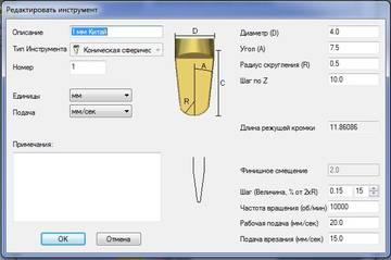 http://s7.uploads.ru/t/5hC6t.jpg