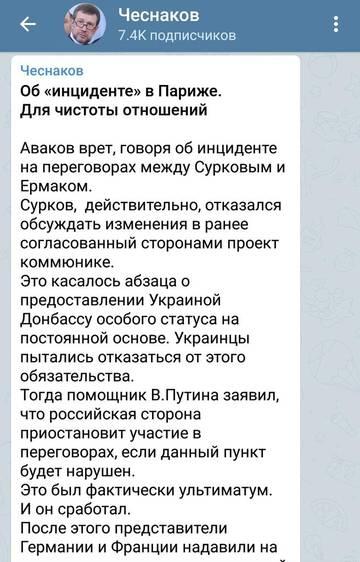 http://s7.uploads.ru/t/5nCLu.jpg