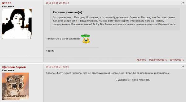 http://s7.uploads.ru/t/5ndON.png