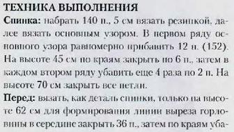 http://s7.uploads.ru/t/5yueG.png