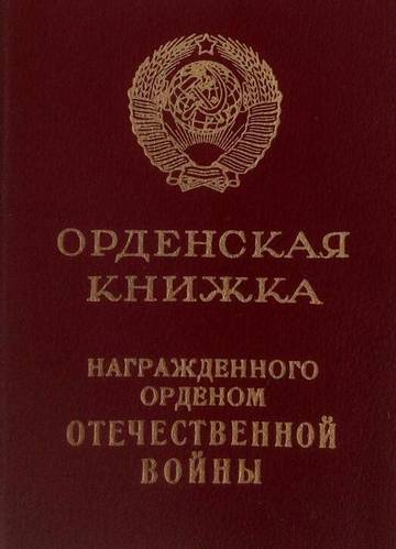 http://s7.uploads.ru/t/67ia1.jpg