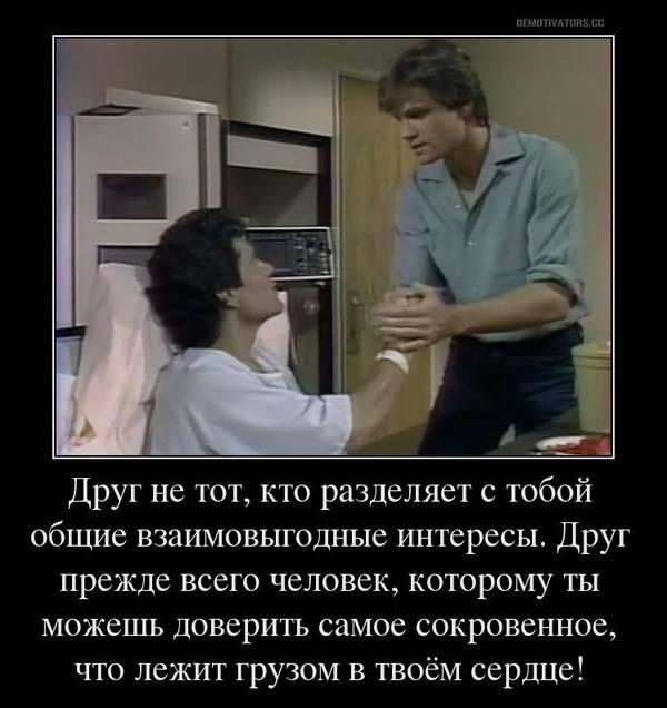 http://s7.uploads.ru/t/687VX.jpg
