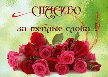 http://s7.uploads.ru/t/69xtC.jpg