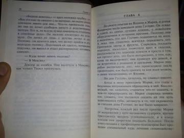 http://s7.uploads.ru/t/6CiTX.jpg