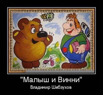 http://s7.uploads.ru/t/6IoD3.jpg