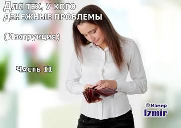 http://s7.uploads.ru/t/6SK4o.jpg