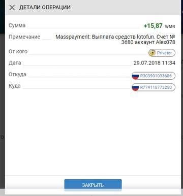 http://s7.uploads.ru/t/6eJjt.jpg