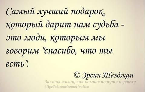 http://s7.uploads.ru/t/6fR2z.jpg