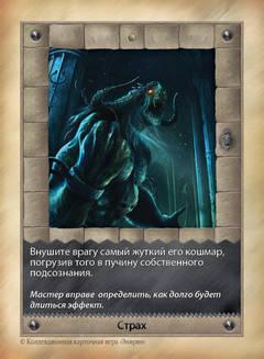 http://s7.uploads.ru/t/6tGAL.jpg