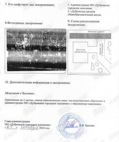 http://s7.uploads.ru/t/7CBwy.jpg