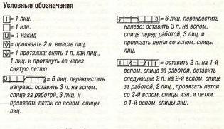 http://s7.uploads.ru/t/7DjYO.jpg
