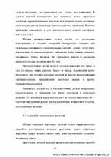 http://s7.uploads.ru/t/7JHrI.jpg