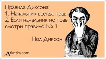 http://s7.uploads.ru/t/7JhDd.jpg
