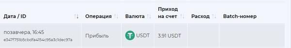 http://s7.uploads.ru/t/7O15M.jpg
