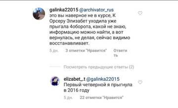 http://s7.uploads.ru/t/7SjTd.jpg