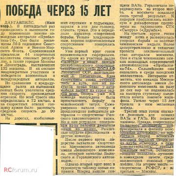 http://s7.uploads.ru/t/7T0gX.jpg