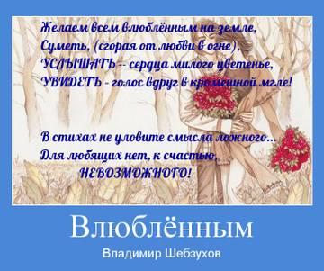http://s7.uploads.ru/t/7Tzbv.jpg