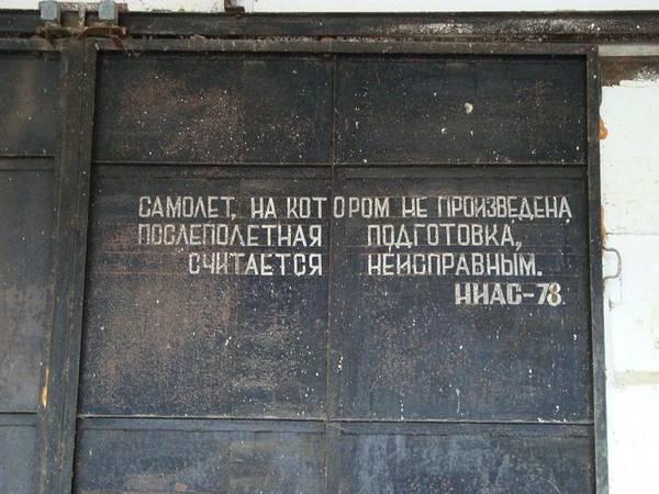 http://s7.uploads.ru/t/7aEH6.jpg