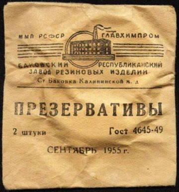 http://s7.uploads.ru/t/7aXYw.jpg