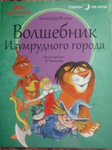 http://s7.uploads.ru/t/7dtpf.jpg