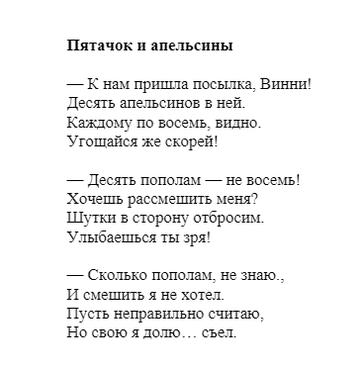 http://s7.uploads.ru/t/7eXAR.png