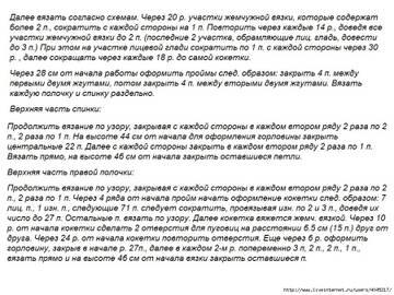 http://s7.uploads.ru/t/7ptAe.jpg