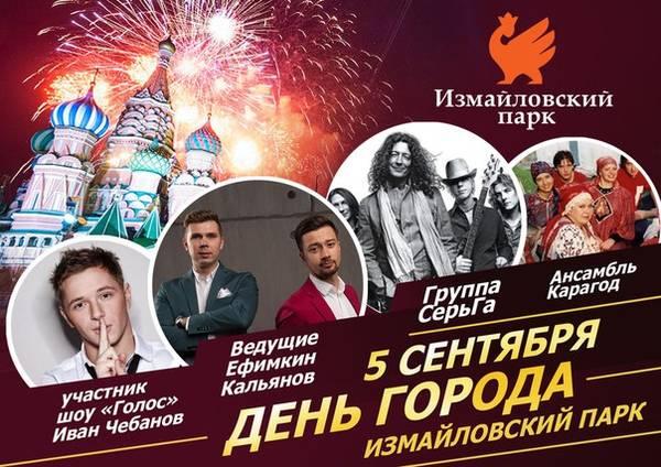 http://s7.uploads.ru/t/7vWBP.jpg