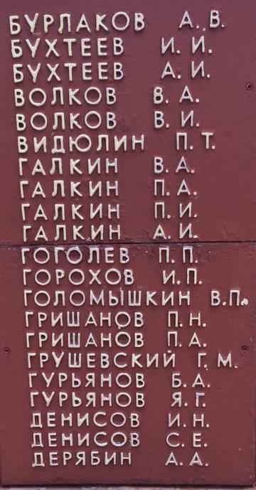 http://s7.uploads.ru/t/7yZBL.jpg
