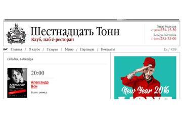 http://s7.uploads.ru/t/81y5T.jpg