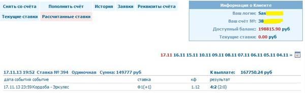 http://s7.uploads.ru/t/8At3g.jpg