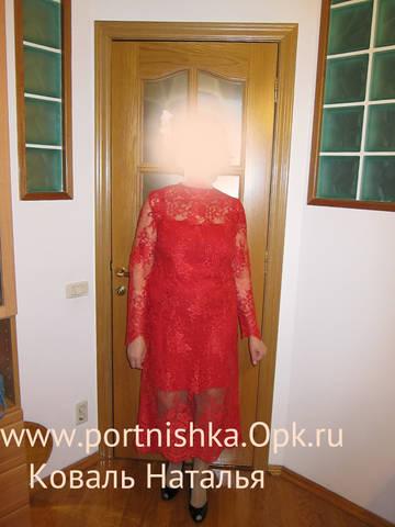 http://s7.uploads.ru/t/8L3QF.jpg