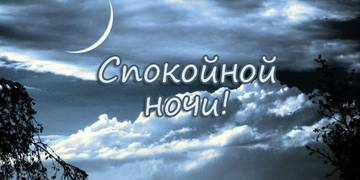 http://s7.uploads.ru/t/8Wk3q.jpg