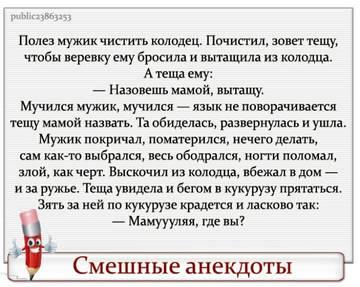 http://s7.uploads.ru/t/8ZXiW.jpg