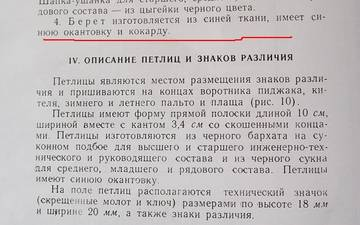 http://s7.uploads.ru/t/8d15h.jpg
