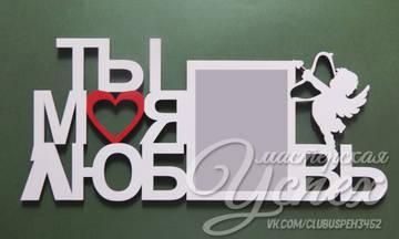 http://s7.uploads.ru/t/8fkGm.jpg