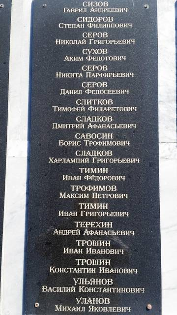http://s7.uploads.ru/t/8strY.jpg