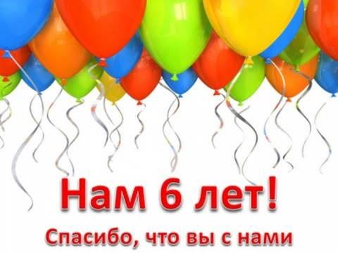 http://s7.uploads.ru/t/8zWCo.jpg