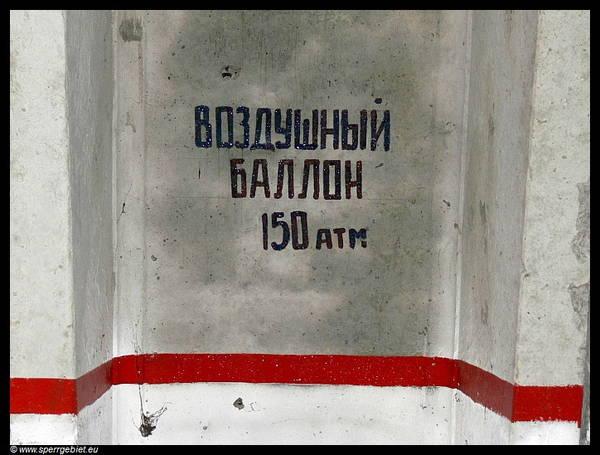 http://s7.uploads.ru/t/93DH8.jpg