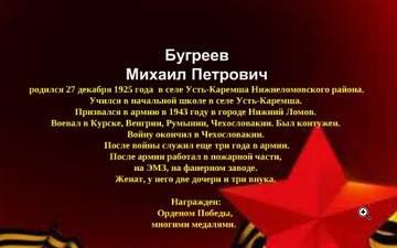 http://s7.uploads.ru/t/96Fen.jpg