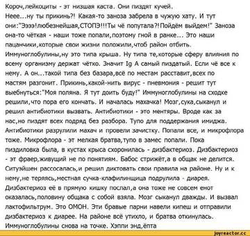 http://s7.uploads.ru/t/9DfB6.jpg