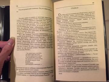 http://s7.uploads.ru/t/9F1MP.jpg