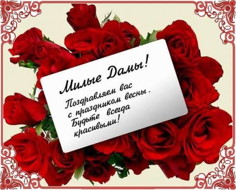 http://s7.uploads.ru/t/9Mbas.jpg