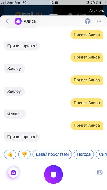 http://s7.uploads.ru/t/9TpSN.png