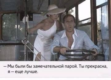 http://s7.uploads.ru/t/9gecd.jpg