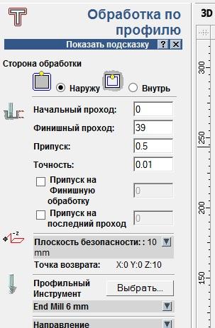 http://s7.uploads.ru/t/9oUqF.jpg