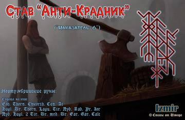 http://s7.uploads.ru/t/9qGU4.jpg