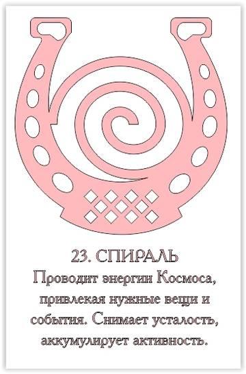 http://s7.uploads.ru/t/9xDCu.jpg